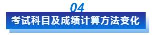 往年深圳公务员考试发生了哪些变化?有何亮点?